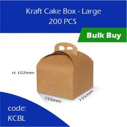 57-Kraft Cake Box - Large蛋糕盒200pcs