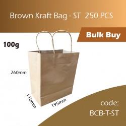 01-Brown Kraft Bag - ST 250pcs