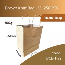 03-Brown Kraft Bag - SS牛皮纸手挽袋 250pcs