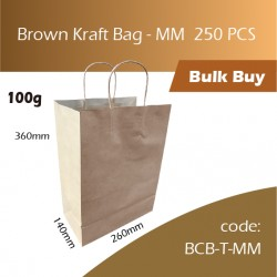 06-Brown Kraft Bag - MM牛皮纸手挽袋 250pcs