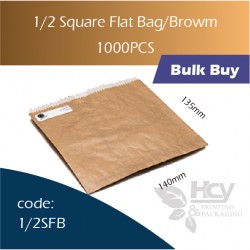 22-1/2 Square Flat Bag/Brown一层牛皮色纸袋 1000pcs