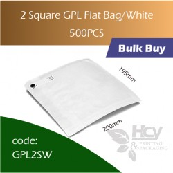38-2 Square GPL Bag/White双层防油白纸袋 500pcs