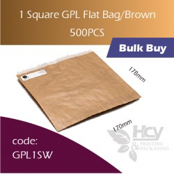 48-1 Square GPL Bag/Brown双层防油牛皮色纸袋 500pcs