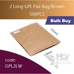 55-2 Long GPL Bag/Brown双层防油牛皮色纸袋 500pcs