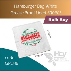 59-Hamburger Bag Grease Proof LinedWhite Kraft Bags双层汉堡袋 500pcs