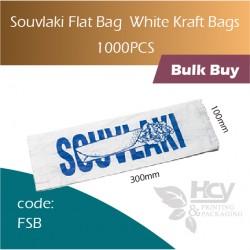60-Souvlaki Flat Bag  White Kraft Bags单层烤肉袋 1000pcs