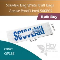61-Souvlaki Bag Grease Proof Lined White Kraft Bags双层烤肉袋500pcs