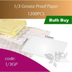 65-1/3 Grease Proof Paper防油纸 1200pcs