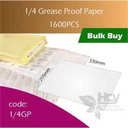 66-1/4 Grease Proof Paper防油纸 1600pcs
