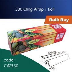 06-330 Cling Wrap 保鲜纸 1pcs