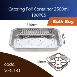 11-Catering Foil Container 2500ml铝盘 100pcs