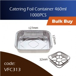 12-Catering Foil Container 460ml铝盘 1000pcs