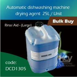 04-Automatic dishwashing machine drying agent 25 L洗碗液 1pcs
