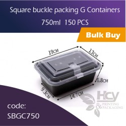 06-Square buckle packing G Containers  750ml  150 PCS