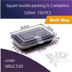 43-Square buckle packing G Containers  520ml  150 PCS