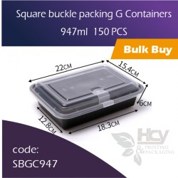 44-Square buckle packing G Containers  947ml  150 PCS