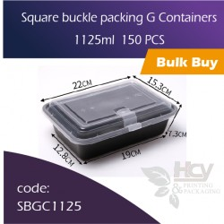 45-Square buckle packing G Containers  1125ml  150 PCS