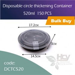 46-Disposable circle thickening Container  520ml  150 PCS