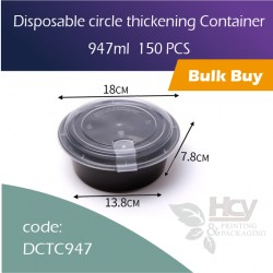 48-Disposable circle thickening Container  947ml  150 PCS