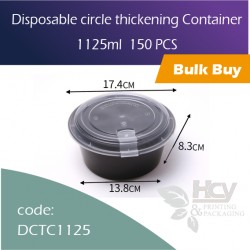 49-Disposable circle thickening Container  1125ml  150 PCS