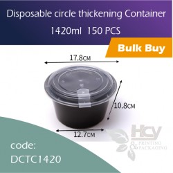 50-Disposable circle thickening Container 1420ml  150 PCS