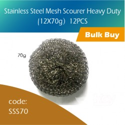 Stainless Steel Mesh Scourer Heavy Duty (12X70g)不锈钢球刷12PCS