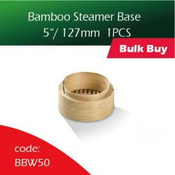 "Bamboo Steamer base  5""/ 127mm蒸笼100PCS"