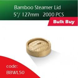 "Bamboo Steamer Lids 5""/ 127mm竹蒸笼盖100PCS"
