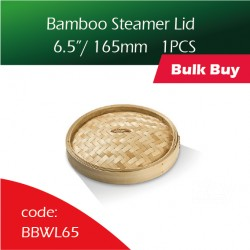 "Bamboo Steamer Lids 6.5""/ 165mm竹蒸笼盖100PCS"