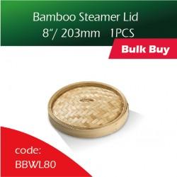 "10.Bamboo Steamer Lids 8""/ 203mm竹蒸笼盖60PCS"