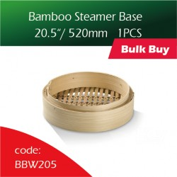 "11.Bamboo Steamer base   20.5""/ 520mm蒸笼6PCS"