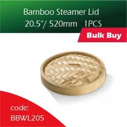 "12.Bamboo Steamer Lids 20.5""/ 520mm竹蒸笼盖6PCS"