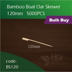 2.Bamboo Boat Oar Skewer 120mm直竹签 5000PCS