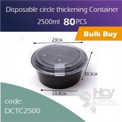 51-Disposable circle thickening Container  2500ml  160 PCS