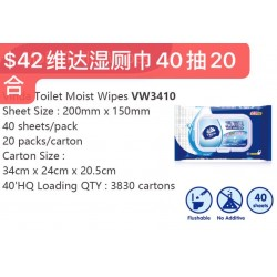 01.Vinda Facial Tissues White 2Ply 维达纸巾300PCS