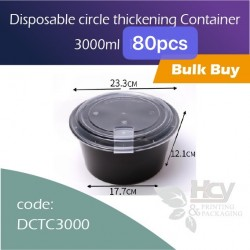 52-Disposable circle thickening Container  3000ml  160 PCS