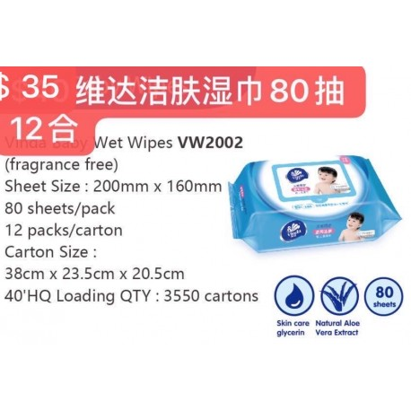 Vinda Cleansing Wipes 80/Box 12 Boxes