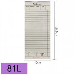 80 LARGE TRIPLICATE BOOKS 150PCS 21.5X10CM
