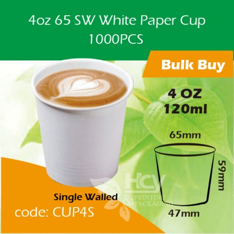 01- 4oz 65 SW White Paper Cup 120ml