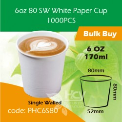 02-6oz 80 SW White Paper Cup 180ml单层杯