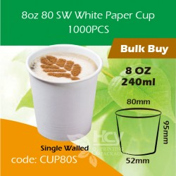 03-8oz 80 SW White Paper Cup 240ml单层杯