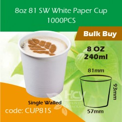 04-8oz 81 SW White Paper Cup 240ml单层杯