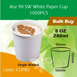 05-8oz 90 SW White Paper Cup 280ml单层杯