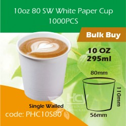 06-10oz 80 SW White Paper Cup 295ml单层杯