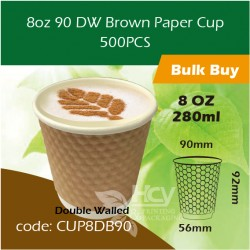 10-8oz 90 DW Brown Paper Cup 280ml