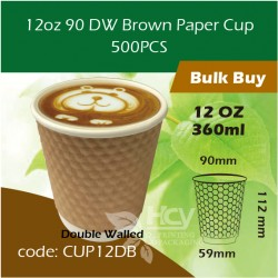 11-12oz 90 DW Brown Paper Cup 360ml