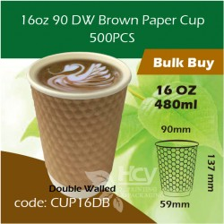 12-16oz 90 DW Brown Paper Cup 480ml