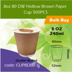 13-8oz 80 DW Hollow Brown Paper Cup 240ml