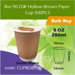 14-8oz 90 DW Hollow Brown Paper Cup 280ml