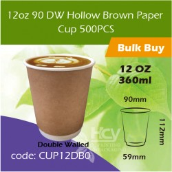 15-12oz 90 DW Hollow Brown Paper Cup 360ml